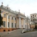 Дворец Румянцевых