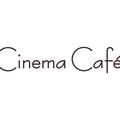 Кафе европейской кухни. Расположение кафе. Отзывы и фотографии кафе. Адрес. Телефон.