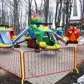 Аттракцион Вертолеты