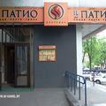 Ресторан Паста Пицца