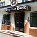 "Cafe ""Bomond"""