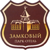Park Hotel - is a new VIP hotel in Gomel.
