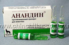 АНАНДИН (вет. аптека)