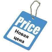 Обновление цен CAME с 03.10.2016 г.