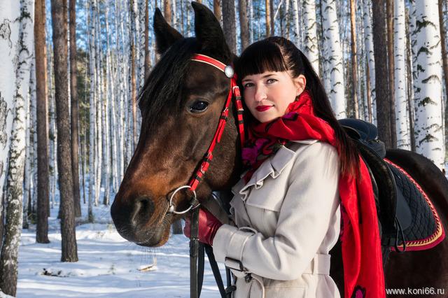 знакомство с лошадьми екатеринбург