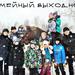 Конные клубы Уральского региона и соседних областей