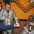 Тамада на свадьбу - Сергей Мартюшев
