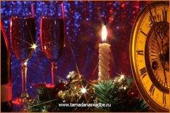 История появления празднования Нового Года