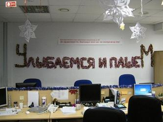 Несколько слов об украинском е-бизнесе. Яна Черничкина.