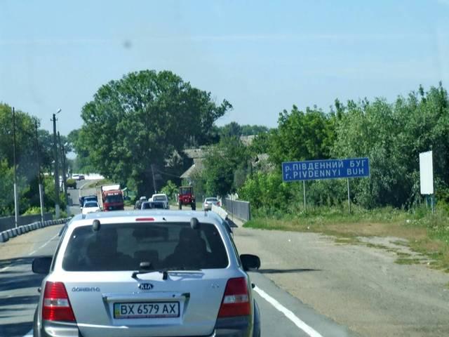 Украина. Умирающие  деревни…