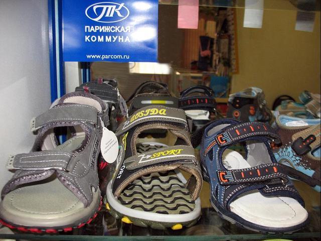 Магазин  детской  обуви  «КОТ В САПОГАХ»