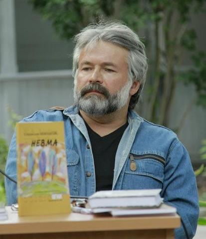 Беседа с интересным человеком.Станислав Минаков