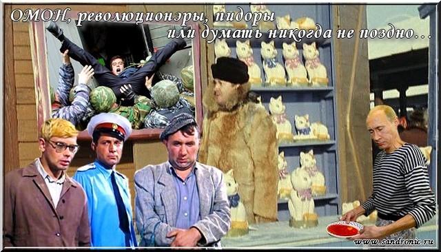 Ответы Mail Ru: как думаете а вот те люди которые