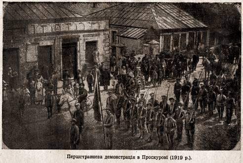 Легенда о Шевчиках.Леонид Западенко.Часть вторая