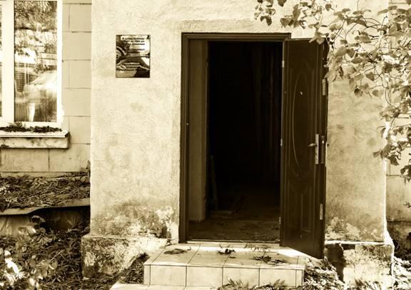 Неожиданное вступление.Это мой Дом.Часть вторая