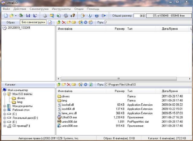 UltraISO Premium 9.3.6.2766
