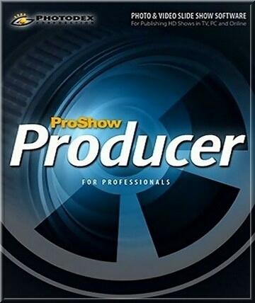 ProShow_Producer