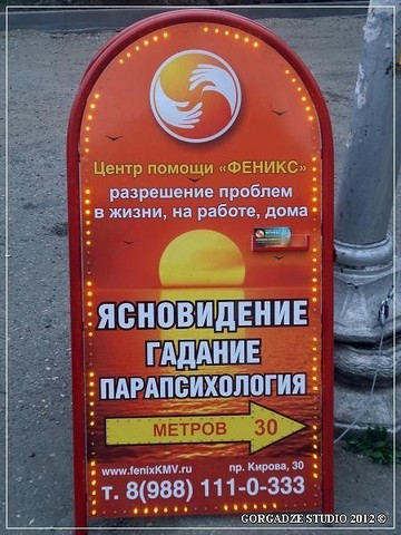 Путёвые  заметки. Пятигорск. Лечебные процедуры и станица Суворовская. Часть третья