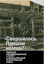 Осипова Лидия. Военный дневник