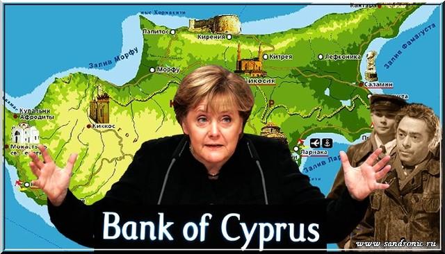 Кипр. Офшор. Кризис или комиссары в белых перчатках