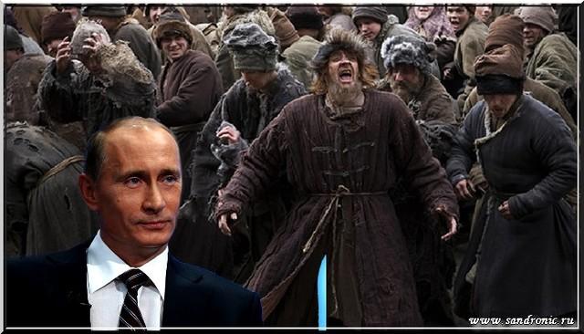 Путин. Либерасты и государственники, или кто более для гражданина вреден…