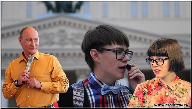 Путин. Навальный. Вера Кичанова. Кровавый режим или полный цугундер…