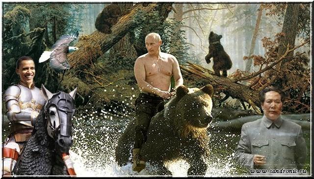 Путин. Обама. Навальный. Медведев. Асад. Или чем сердце успокоится…