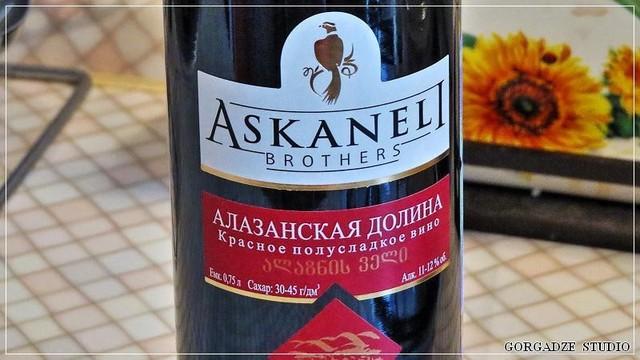 Геннадий  Онищенко. Грузинское вино. Карп, или у Сандро выходной…