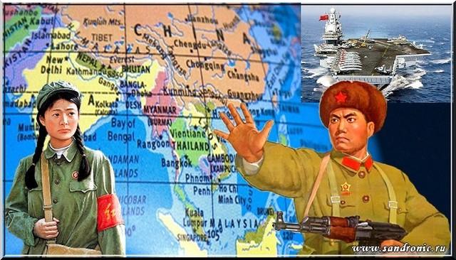 Россия и Китай. Крымский прецедент. Братья или злейшие друзья?