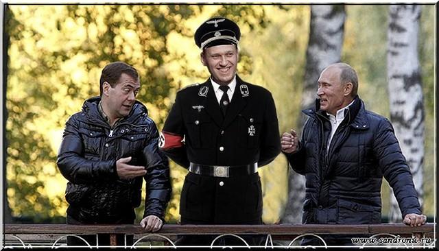 Власть и СМИ. Троянский конь.  Фюрер Навальный и кровавый режим...