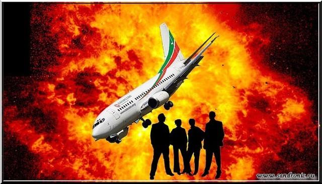 Казань. Boeing-737-500. Вы жертвою пали в борьбе роковой или слишком много неудобных вопросов…