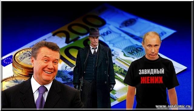 Украина и Россия. Европейский Союз или Семья Народов…Часть  Первая