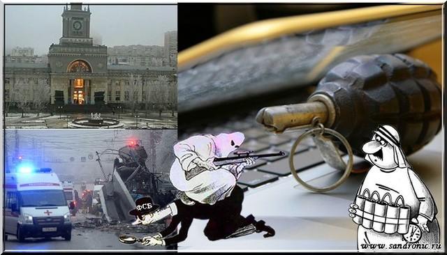Теракты в Волгограде. Что было и почему скрываются факты…