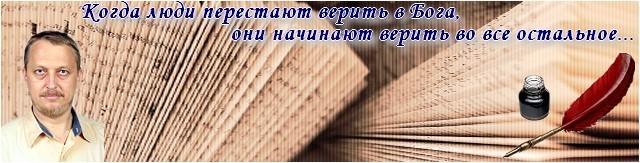 Дмитрий  Халезов