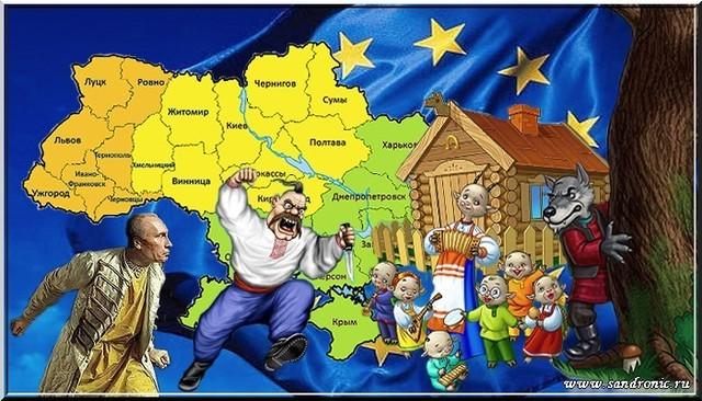 Крым. Украина. Поразительные совпадения и случайности…