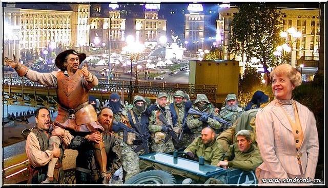 Украина. Россия. Наёмники и добровольцы, или что курят военные аналитики…