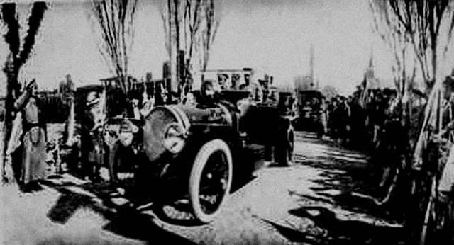Легенды о посещении города Проскурова членами императорской фамилии.