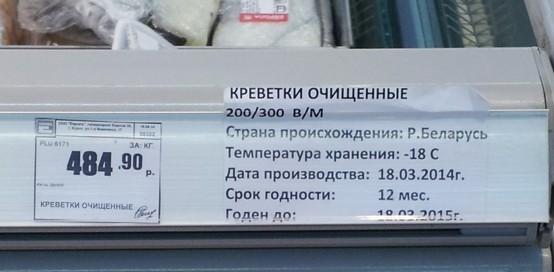 Европа. Россия. О санкциях и политическом прогнозе на будущее…