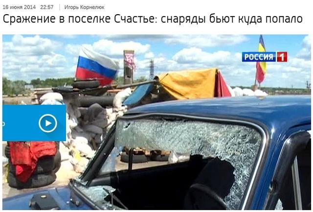 За что распяли мальчика в Славянске? Эрнст и Чумакова, как зеркало российской журналистики…