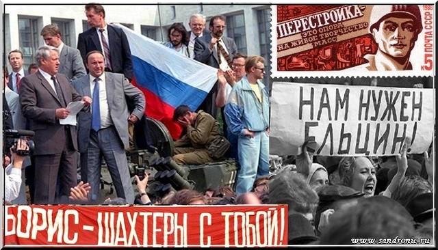 Уроки Киева или позади Москва. Революция или я не понимаю, что происходит…
