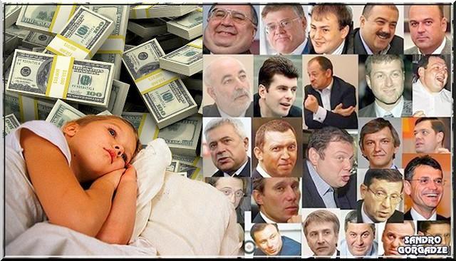 Экономика России. Где взять деньги, или обыватели-надомники против либеральных экономистов…