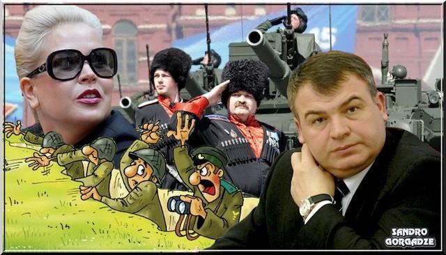 Россия. Армия и обороноспособность. Толик Сердюков. Броня крепка и танки наши быстры…