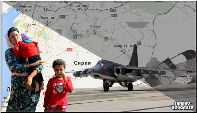 Почему России не надо воевать в Сирии… Часть вторая