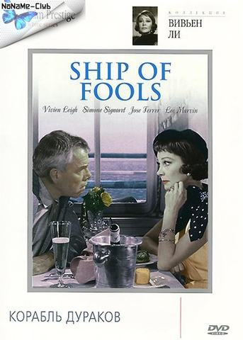 Корабль дураков / Ship of Fools (1965) BDRip