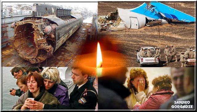 Пропагандисты и ложь во спасение. Крушение Airbus A321 или как он упал…