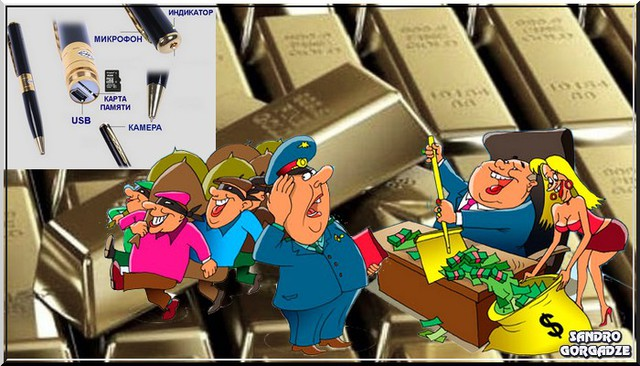 Шпионская ручка. Китайское коварство и дядя Толя…