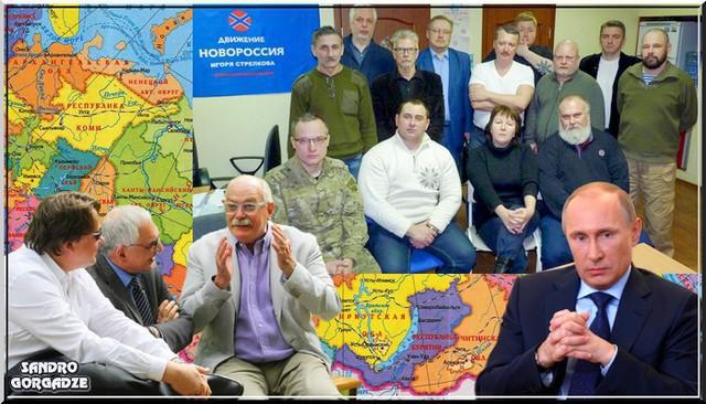 «Комитет 25 января». Ходорковский, как последняя надежда и о третьей силе…