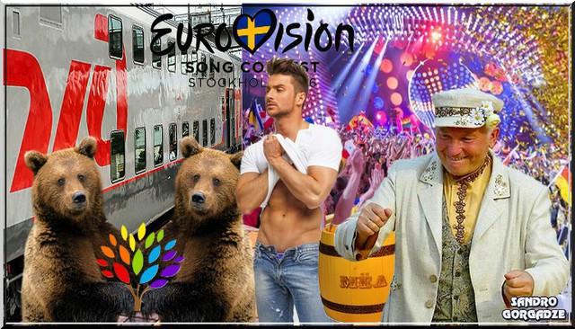 Евровидение и параанальные железы российской культуры…