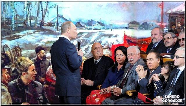 Прямая линия с В. Путиным. Где деньги, или давай поговорим и вспомним о былом…