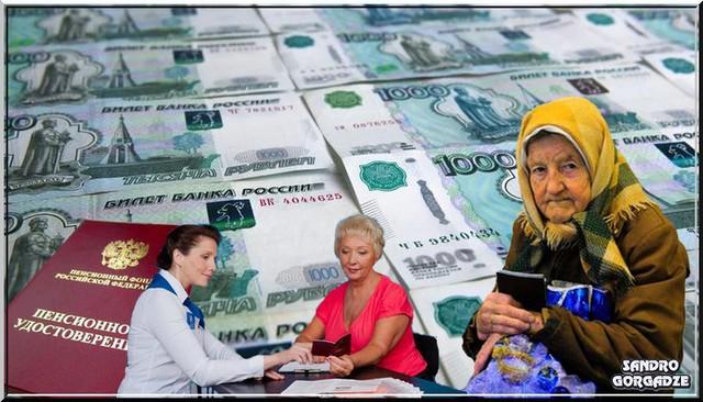 Россия. Пенсионная реформа или что делать с пенсионерами…